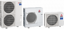 Mitsubishi Electric MR.SLIM PUHZ-ZRP50VKA